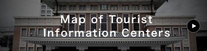 観光案内所マップ