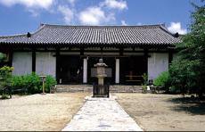 新薬師寺(しんやくしじ)