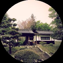 호토쿠지(芳徳寺) 절
